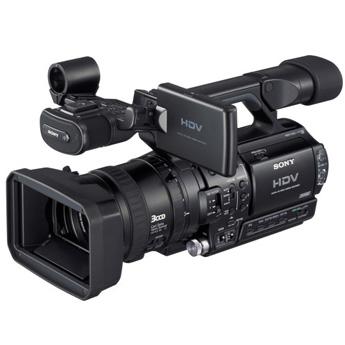 Sony Z1U HDV